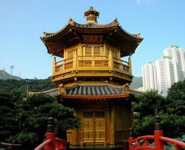 Nan Lian Pagoda
