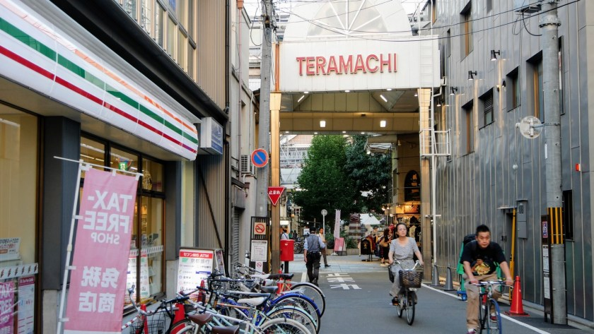 Teramachi shopping street