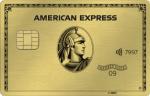 Amex Gold Card 1