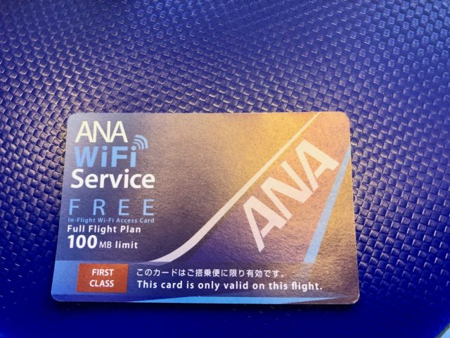 ANA first class review