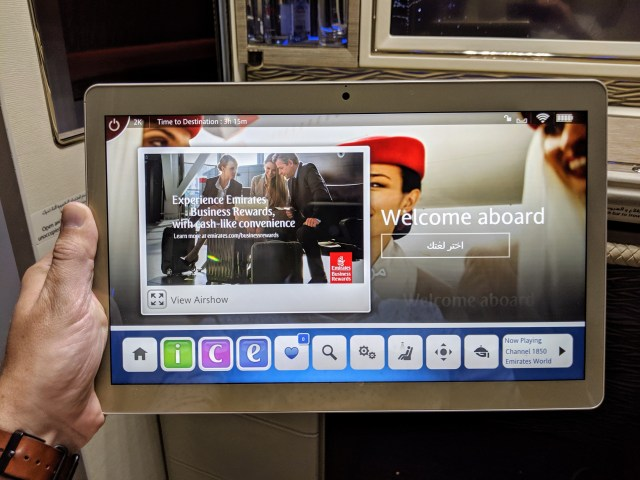 Emirates New 777 First Class Suite