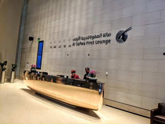 qatar al safwa desk