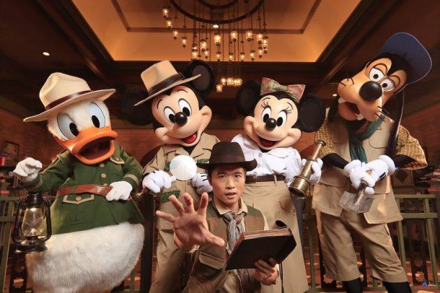 Halloween Hunt at Hong Kong Disneyland