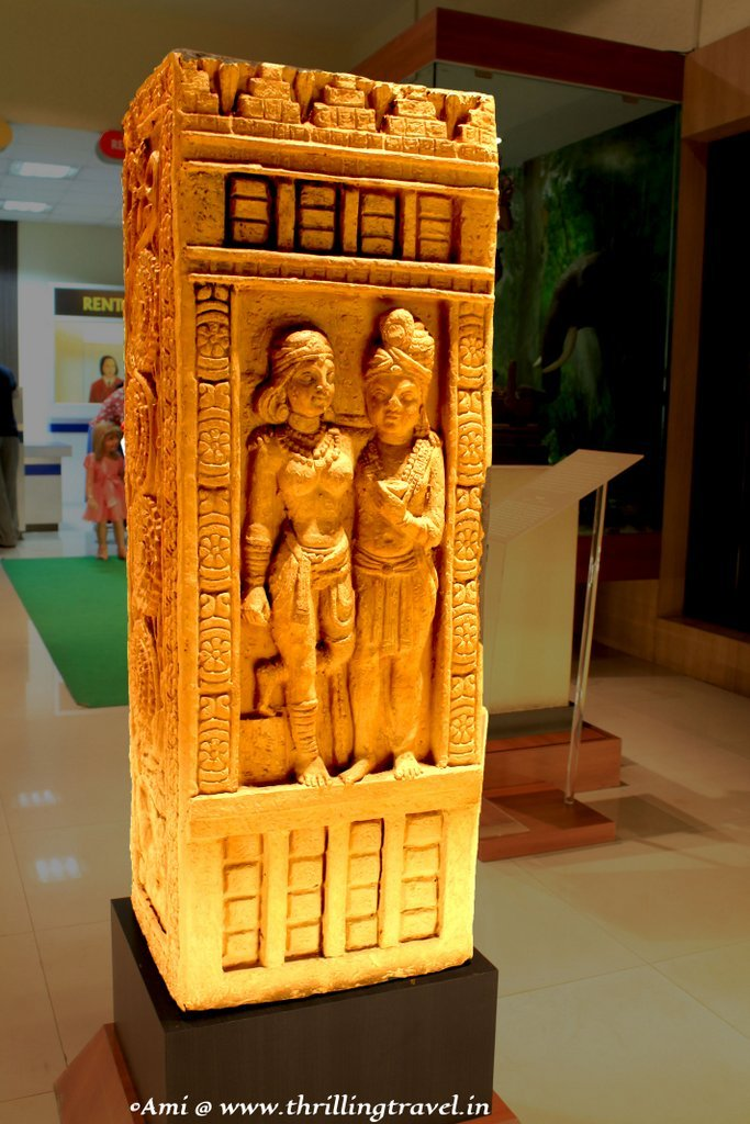 A replica of the Amin Pillar at the Indian Customs and Central Excise Museum