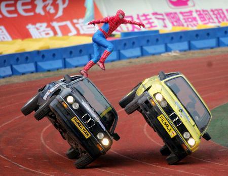 Stuntman Car Wallpaper Thrill Seeking Lifestyle Home