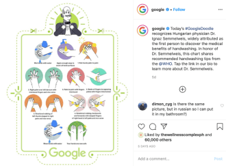 Google IG Post