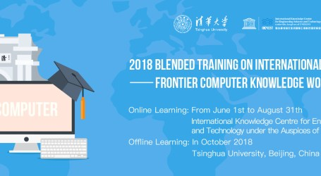 XuetangX Free Diploma Program in Computer Science (Online)