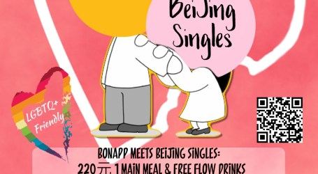Love at first Bite|BonApp Meets BeiJing Singles