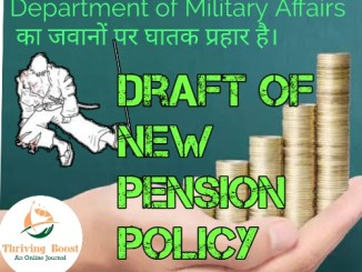 draft new pension policy