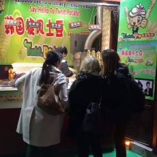 Food stall, Jinan
