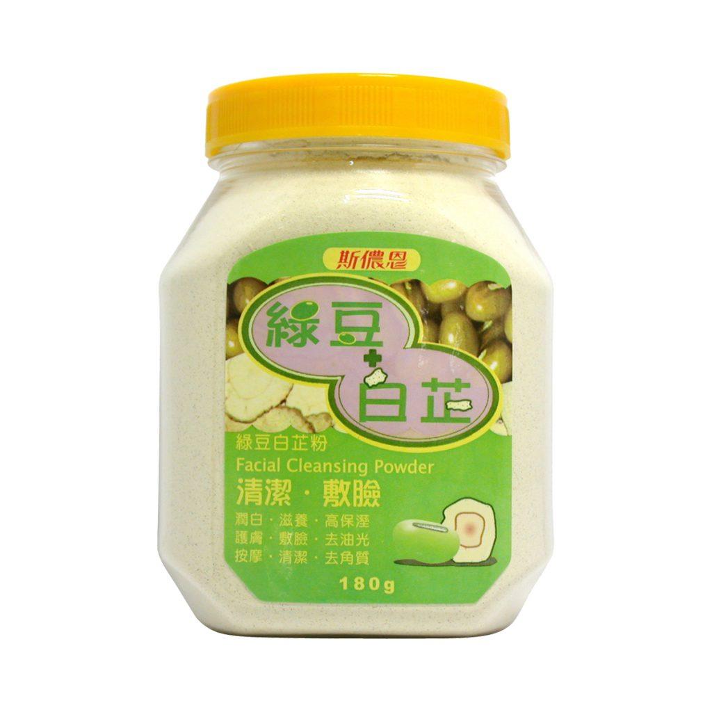 斯儂恩 綠豆薏仁粉&白芷粉 180g(罐裝) - 斯儂恩