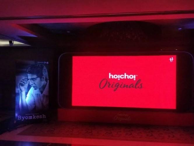 Hoichoi Movie App launch