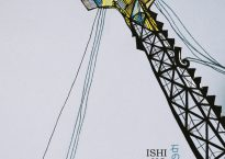 "Artwork of a long crane that culminates in a shape meant to look like a giraffe. Text says ""Ishi No Hoden"" in Romanized letters and kanji"