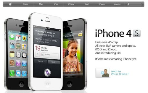 My Thoughts on the iPhone 4s Announcement
