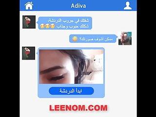 legal teen intercourse ass bitch arabian muslim