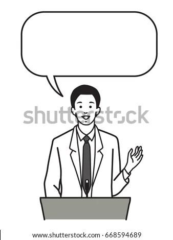 Man Businessman Standing Speaking Podium Speech Stock