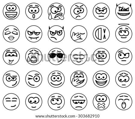 Lmao Emoji