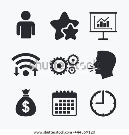Network Office Diagram Wireless Diagram Wiring Diagram