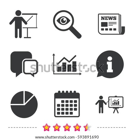 Performance Management Flat Icon Set Stock Vector