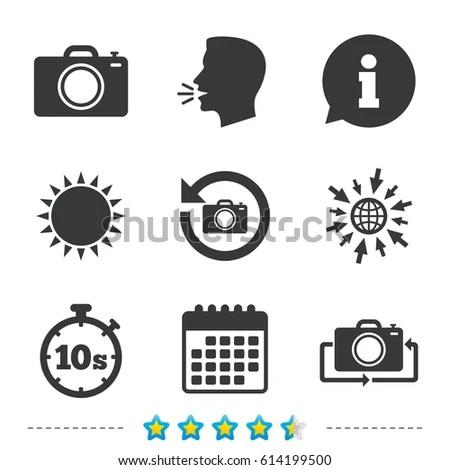 Photo Camera Icon Flip Turn Refresh Stock Vector 614199500