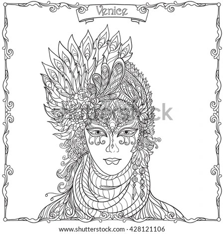 Theatre Costume Coloring Pages
