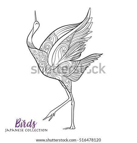 Stylized Rising Flying Dragon Breathing Fire Stock Vector