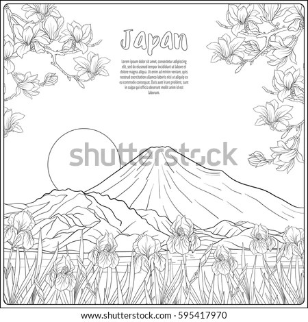 Mount Fuji Stock Images, Royalty-Free Images & Vectors