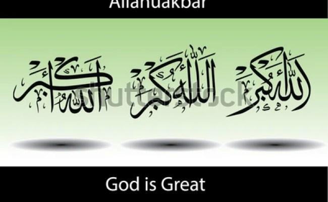 Allahuakbar Stock Photos Royalty Free Images Vectors