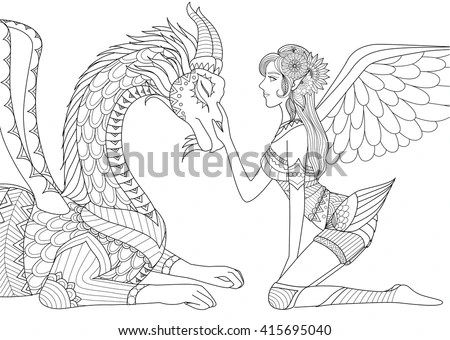 Colorful Dragon Stock Images, Royalty-Free Images