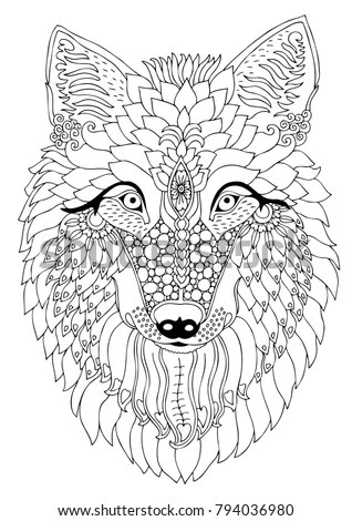 Wolf Head Hand Drawn Picture Sketch Stock Vector 794036980