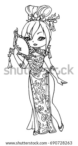Cute Cartoon Girl Chinese Dress Coloring Stock Vector