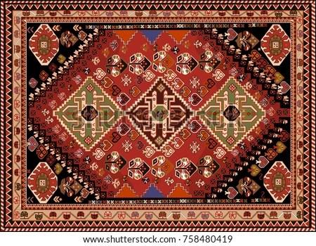 Persian Carpet Tribal Vector Texture Easy Stock Vector