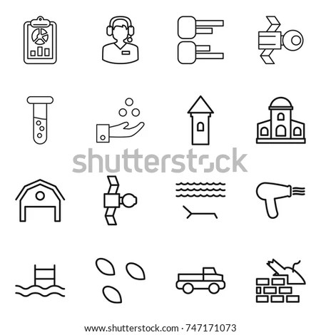 Wiring Diagram Logo Get Free Image About Logo Safety