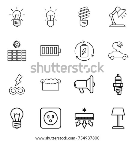 Flat Icons Set Smart House Technology Stock Vector