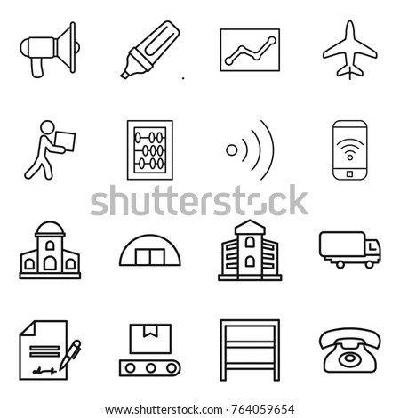 Inventory Icon Stock Images, Royalty-Free Images & Vectors