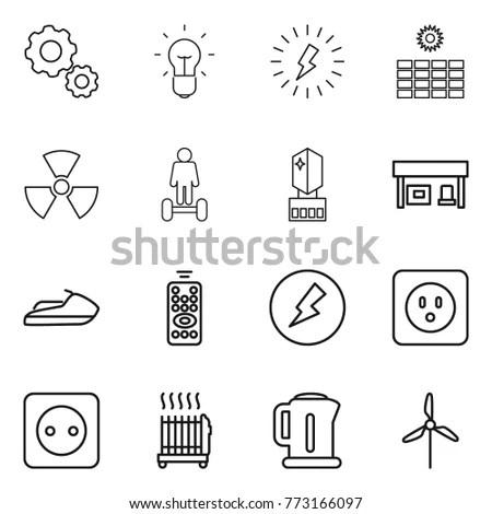 Logo Nuclear Power Station Stock snímky, snímky pro členy