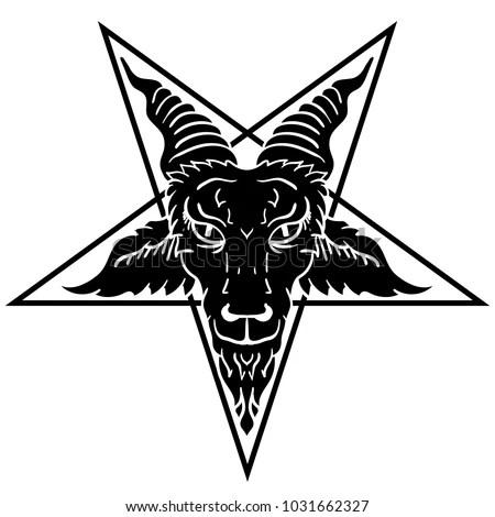 Thrasher Logo Vector