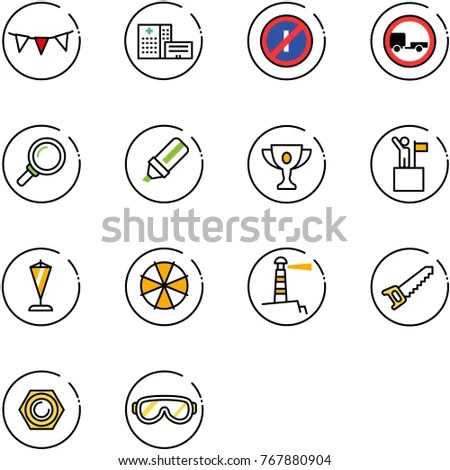 Race Track Signs Race Car Signs Wiring Diagram ~ Odicis