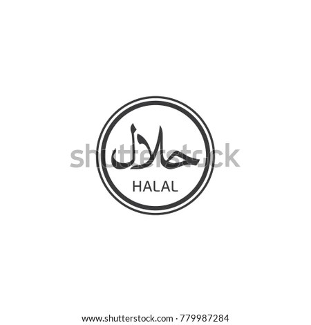 Halal Stock Images, Royalty-Free Images & Vectors