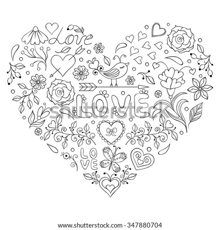 Valentines Day Human Heart Love Background Stock Vector