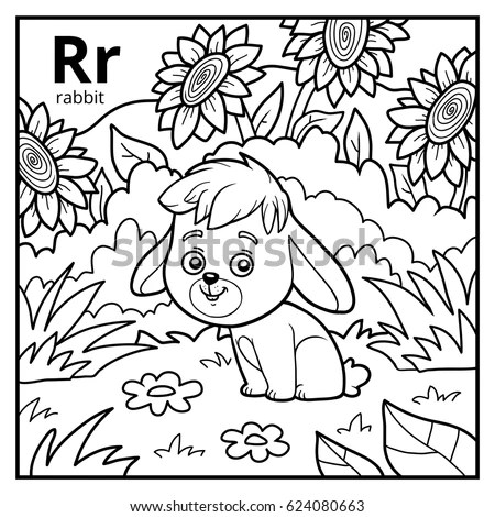 Coloring Book Children Colorless Alphabet Letter Stock