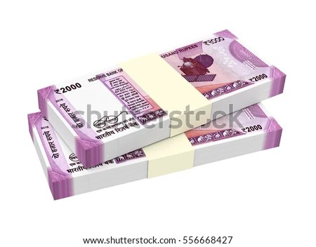 Falling Money 3d Wallpaper Rupee Stock Images Royalty Free Images Amp Vectors