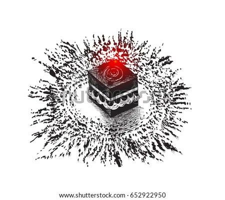 Kaaba Stock Images, Royalty-Free Images & Vectors