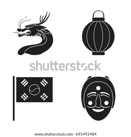 Dragon Logo Stock Images, Royalty-Free Images & Vectors