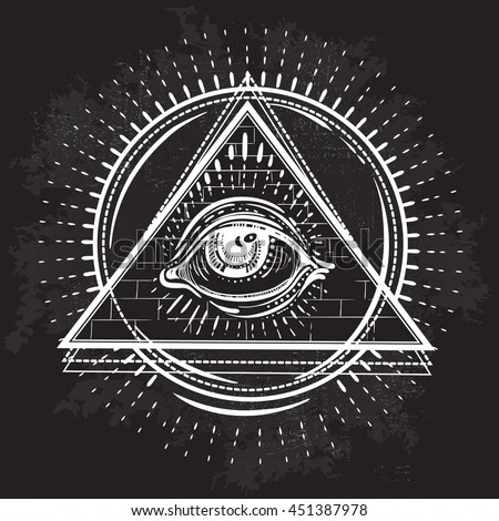 All Seeing Eye Pyramid Symbol Hypnotic Stock Vector