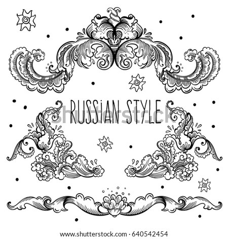 Russian Folk Tale Stock Images, Royalty-Free Images