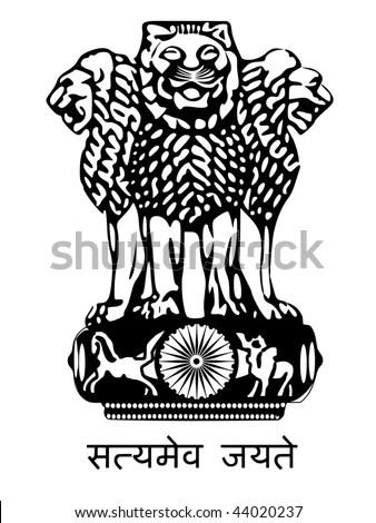 National Emblem Stock Images, Royalty-Free Images