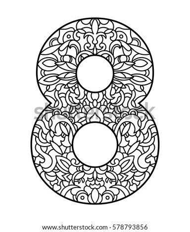 Number Eight Pattern Coloring Page Eighth Stock Vector