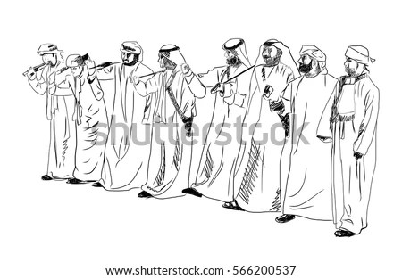 Cultural Dance Stock Images, Royalty-Free Images & Vectors