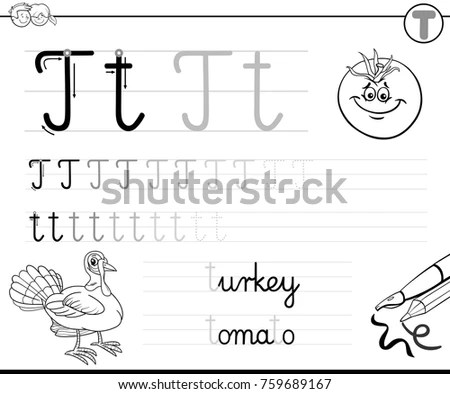 Children Tomato Drawing Stock Images, Royalty-Free Images